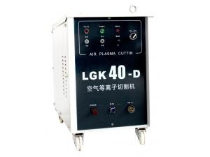 LGK-40D逆变式空气等离子切割机